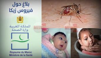 Virus ZIKA: un communiqué du ministère de la santé sur les précautions à prendre