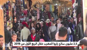 """""""زووم المغرب"""" .. 2.5 مليون سائح زارو المغرب خلال الربع الأول من 2019"""